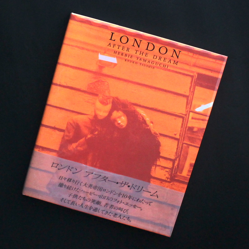ハービー・山口 / Herbie Yamaguchi / London after the Dream(Signed)