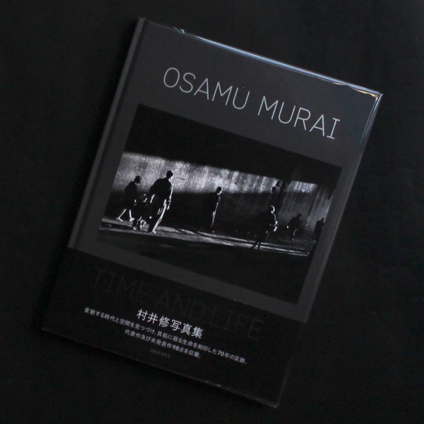 村井 修 / Osamu Murai / Time and Life