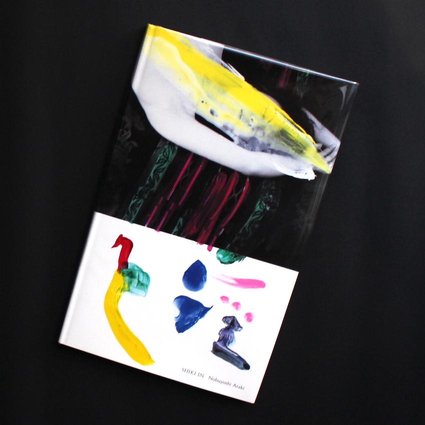 Nobuyoshi Araki, Shiki-in (Color Eros) - U02, 2005