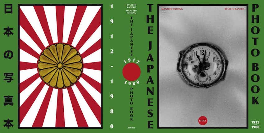 The Japanese Photobook 1912–1990 /